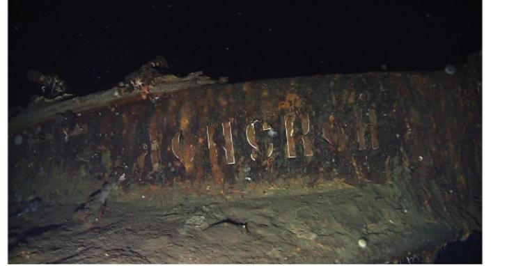 最高調的騙局:韓國公司宣稱發現俄羅斯113年前裝滿黃金的沉船,還發布海中沈船影片、還高調發行沈船幣