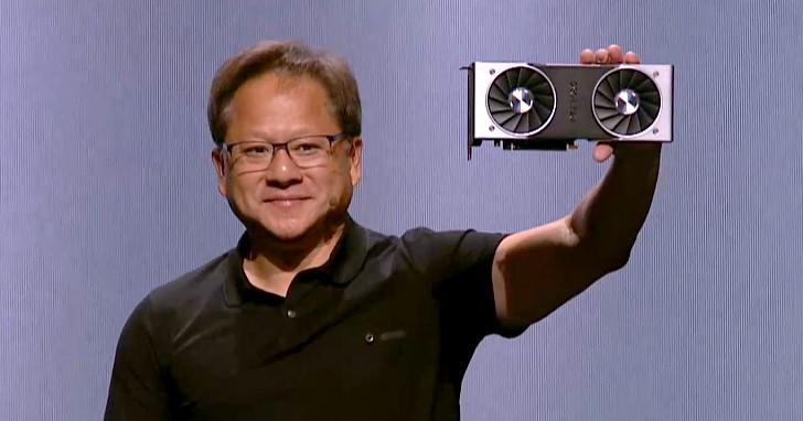 新增 RT 光追蹤與 Tensor AI 單元,NVIDIA 推出 GeForce RTX 2070、GeForce RTX 2080、GeForce RTX 2080 Ti