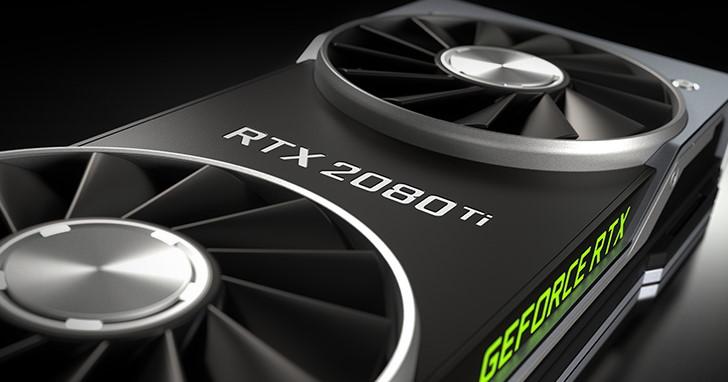 許多 NVIDIA 的第一次,GeForce RTX 2000 系列顯示卡 Founders Edition 設計深度分析
