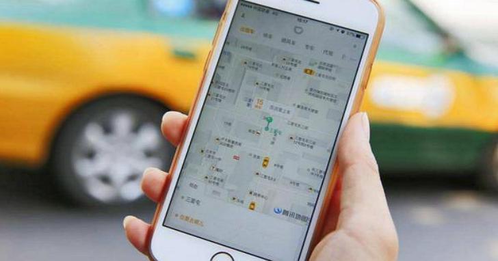 中國「滴滴順風車」再出第二起重大性侵命案,浙江省關閉滴滴叫車平台