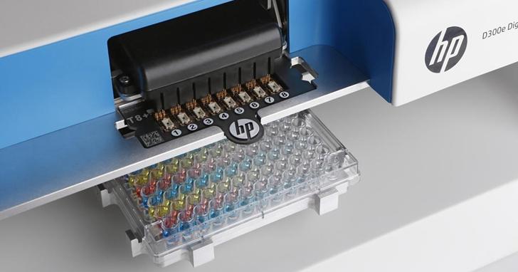 加速藥物研發對抗「超級細菌」,CDC 與惠普聯合測試抗生素3D生物印表機