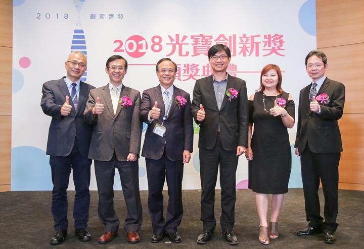 台灣團隊再奪雙金!第十八屆「光寶創新獎」獲獎名單出爐