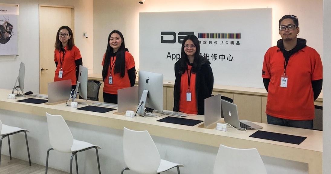 遠傳、徳誼推出南台灣 3C 健檢活動,提供手機健檢、維修費折扣