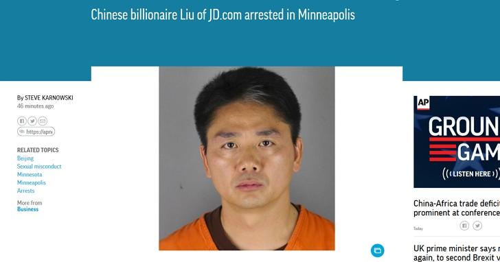中國電商巨頭「京東」CEO劉強東在美國因涉嫌性侵女大生遭逮捕後保釋(更新:拘留照片曝光)