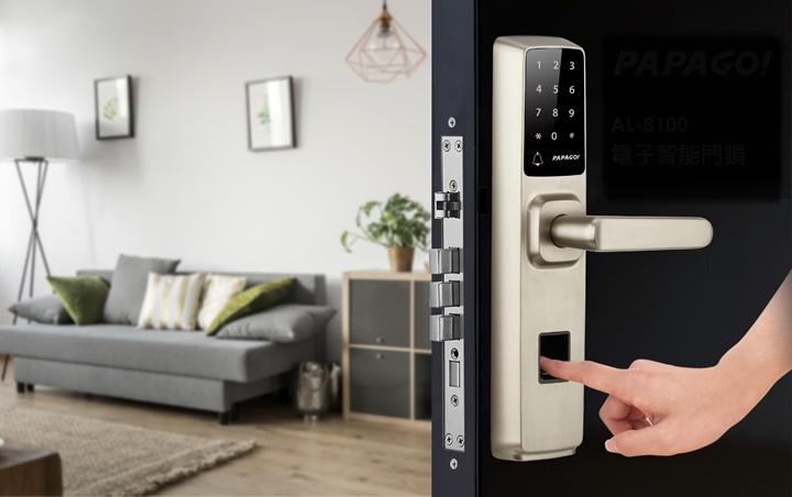 指紋辨識解門鎖好便利!PAPAGO! 首推四合一電子智能門鎖