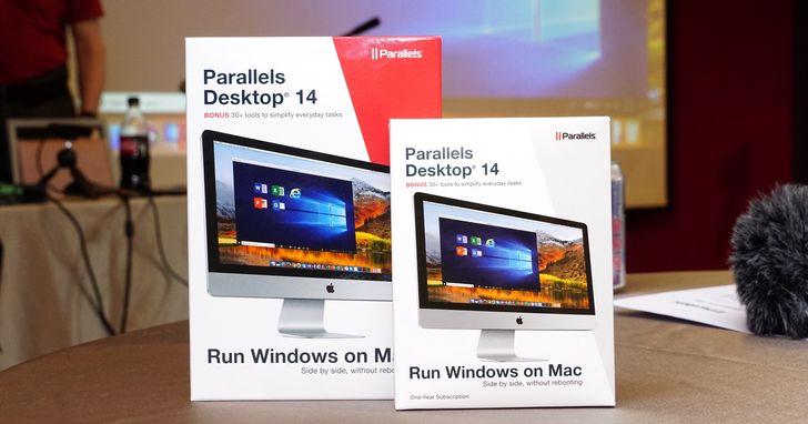 Parallels Desktop 14 for Mac 正式推出,啟動速度提高 4 倍,提供更加完美的 Windows 使用體驗