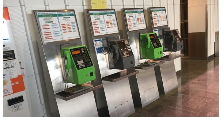 北海道地震電力恢復得一週,手機無法充電、基地台也無法通信怎麼辦?公共電話再度證明自己必須存在