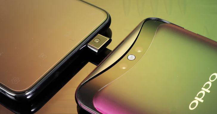 伸縮手機大進擊:OPPO Find X & VIVO NEX 兩款顛覆鏡頭的智慧型手機