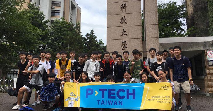 台灣IBM攜手產學夥伴打造新領人才,P-TECH五專班開學