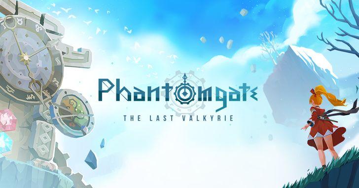 北歐風格手遊《幻影之門》上市前第一手評測,雜揉多種類型遊戲菁華的奇幻冒險