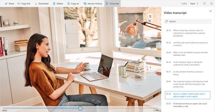 AI加值Microsoft 365影像轉錄文字,OneDrive、SharePoint功能升級