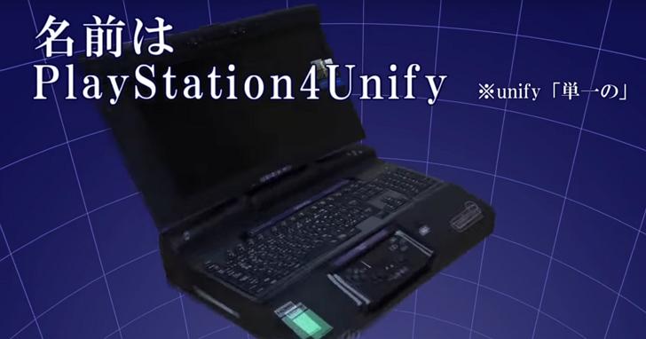 如何用PS4製作一台電競筆電