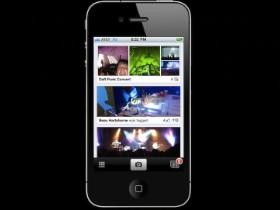 Facebook 照片分享 iPhone app 曝光