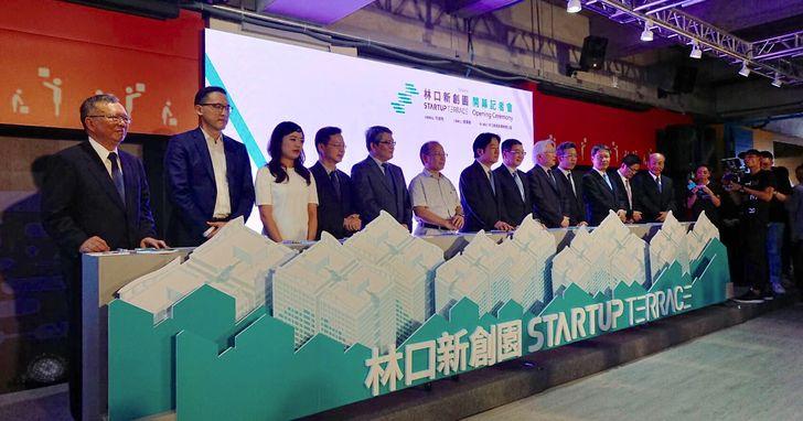 微軟挺經濟部中小企業處,育才留才台灣新創團隊
