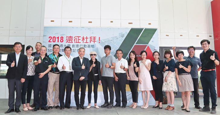 宏碁助交大TDIS遠征杜拜,參加太陽能綠建築中東盃決賽