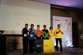 Office:Mac 2011 首度推出中文版