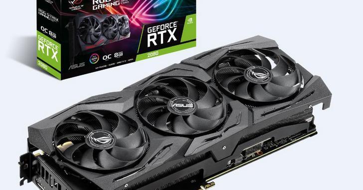 華碩GeForce RTX 2080 Ti / 2080系列電競顯示卡震撼上市