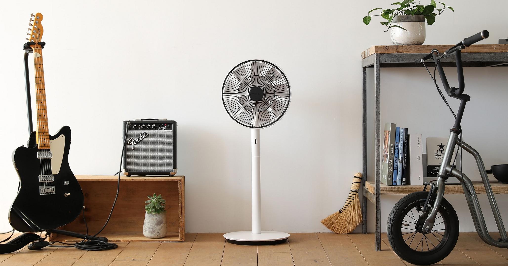 更平價的打造質感生活,Balmuda 全系列產品大降價
