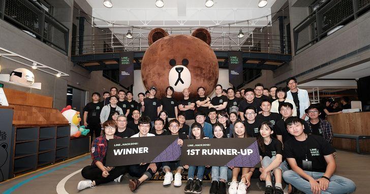 LINE在台首屆駭客松由「IQ智能戰隊」奪冠,下一站前進日本
