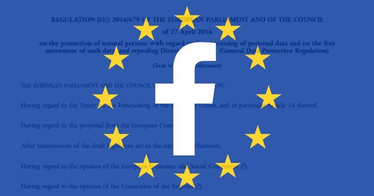 Facebook 惡耗!上周程式碼漏洞事件造成用戶個資被盜後,接下來恐遭歐盟罰款16.3億美元