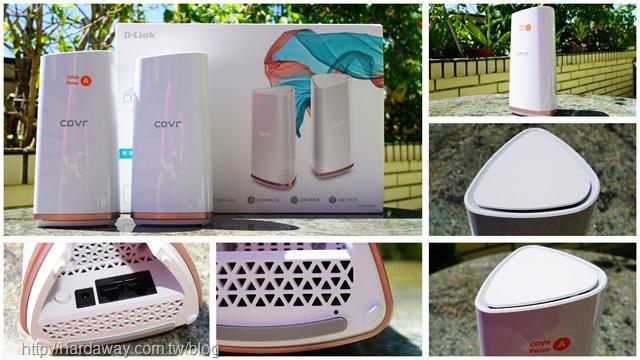 [心得] 友訊科技D-Link COVR-2202三頻Mesh Wi-Fi系統,簡單佈置家庭超廣涵蓋範圍高速連網環境實用心得