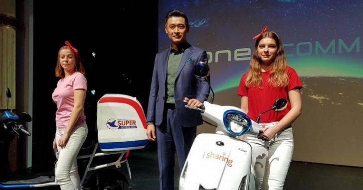 光陽針對商用市場,在巴黎同時發表三款新電動機車Agility EV、Agility Carry EV、TUBE EV