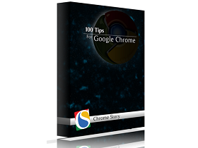 Chrome 100大秘技電子書:免費!晉身玩家級最快途徑