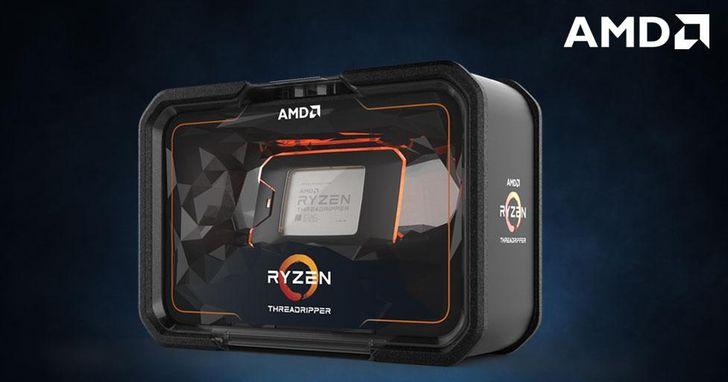 英特爾才推第九代 intel Core 處理器,AMD馬上宣布第2代Ryzen Threadripper 2970WX與2920X上市日期