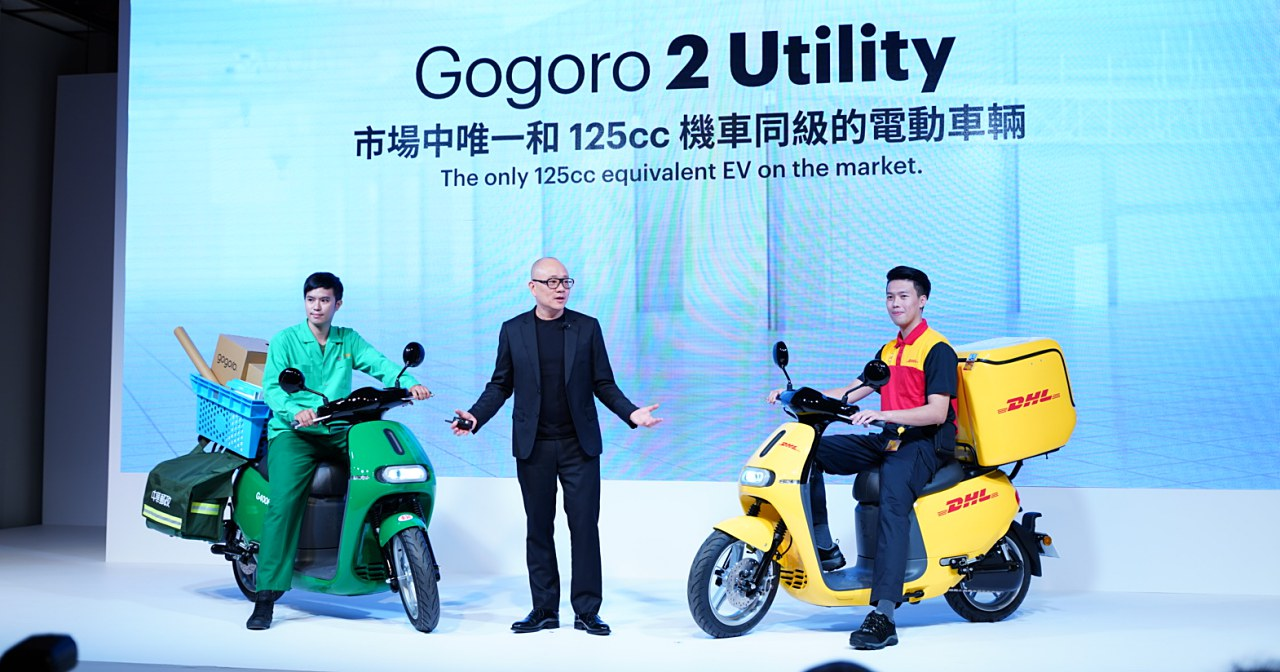 DHL 宣布加盟 Gogoro,商用車款 Gogoro 2 Utility 即將上路