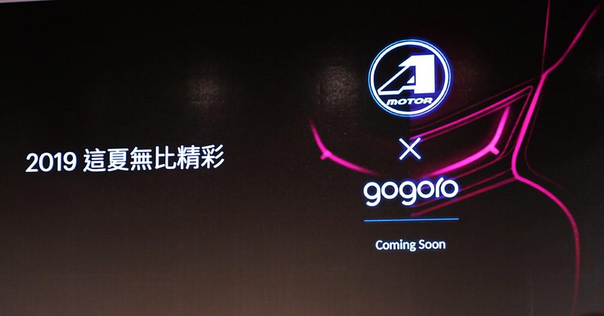 宏佳騰宣布搭載「Powered by Gogoro」系統新車款將在 2019 年推出,概念圖搶先看