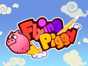 【限時免費】Flying Piggy:玩膩Angry Birds?這次換豬打鳥