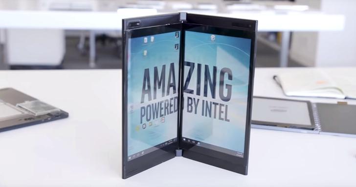 英特爾看好雙螢幕設備:它會是個人電腦的未來嗎?