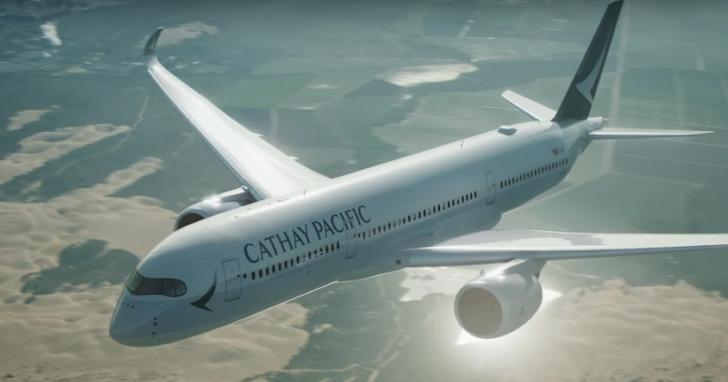國泰航空承認940萬名乘客資料外洩,包括護照、身份証號碼、飛行常客會員號碼及飛行記錄資料
