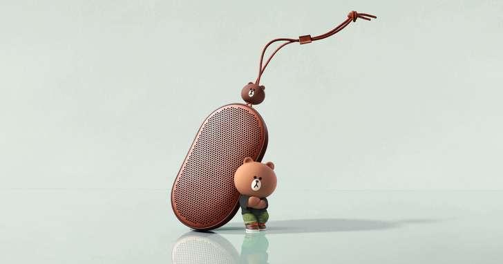 超可愛!LINE FRIENDS 推出「熊大」Beoplay P2限定款藍牙喇叭