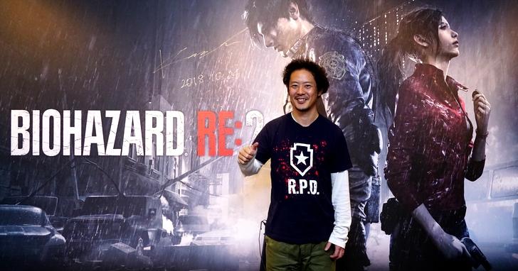 《惡靈古堡 2:重製版》製作人神田剛來台,解說新舊版的差異以及如何詮釋出經典恐懼感