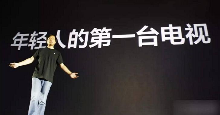 中國網路電視機敗落史:曾以超高性價比橫掃市場,現在為何只剩「年輕人的第一台」小米電視機能活?