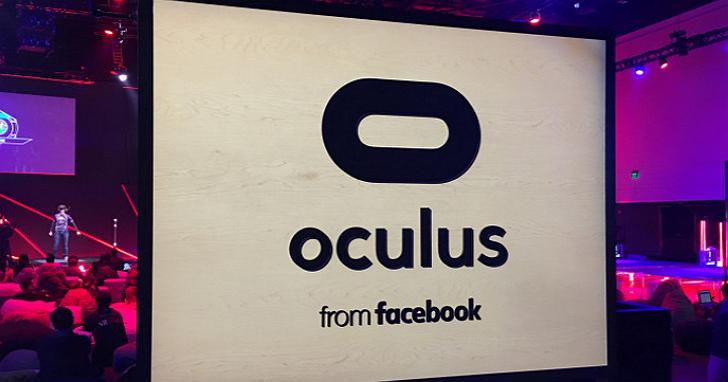 Facebook將對Oculus部門進行重組,佈局AR/VR的長期目標工作