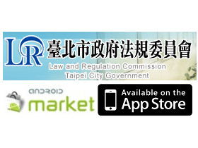 Google Android Market、Apple App Store 7日鑑賞期事件懶人包