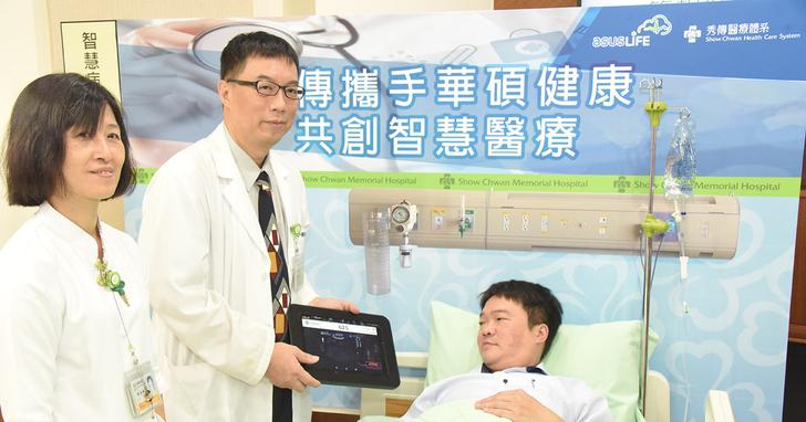 華碩健康攜手秀傳醫療體系,共創精準醫療服務