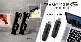 十銓科技發表多款獨具特色隨身碟 T183工具碟榮獲雙重大獎
