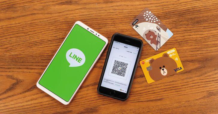 理解行動支付:LINE Pay與LINE Pay一卡通大不同,兩種支付的功能差異及應用面一次看完