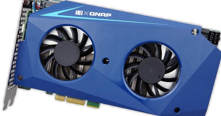 透過 PCIe 加裝 2 顆 Intel Celeron/Core i5/Core i7!QNAP 推出 Mustang-200 運算加速卡