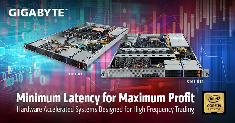 技嘉科技推出高頻交易系統解決方案