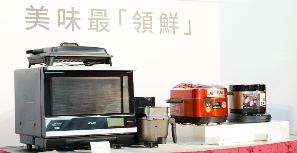 日立推出真空冷藏室冰箱、可蒸/烤/炒/燙/燉的全能料理爐