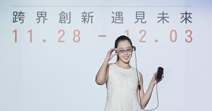 Epson創新投影領航首屆「台灣教育科技展」,打造最佳智慧教室解決方案