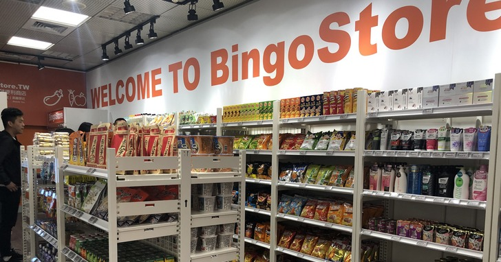 捷運商區也搶智慧商店市場,「Bingo Store」將進駐松山站