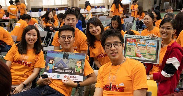 微軟引領全球電腦科學教育週起跑,Minecraft一小時玩程式激發學生數位潛力