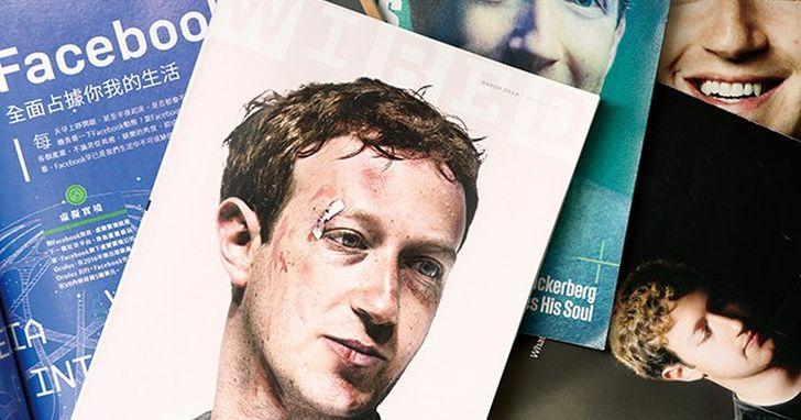 比茶葉蛋還不如!Facebook內部郵件揭露,祖克伯曾認為用戶隱私每年每筆只值台幣3元