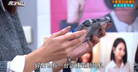 被壞人抓走又沒手機能用怎麼辦?台灣鄉土劇教你怎麼用 Switch 對外「語音求救」!