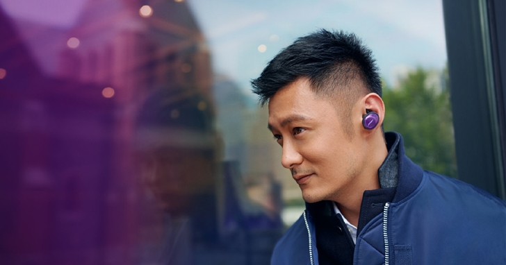 Bose SoundSport Free 絢藍紫新色上市,還有多款零失誤耶誕、新年豪禮清單一次開給你!